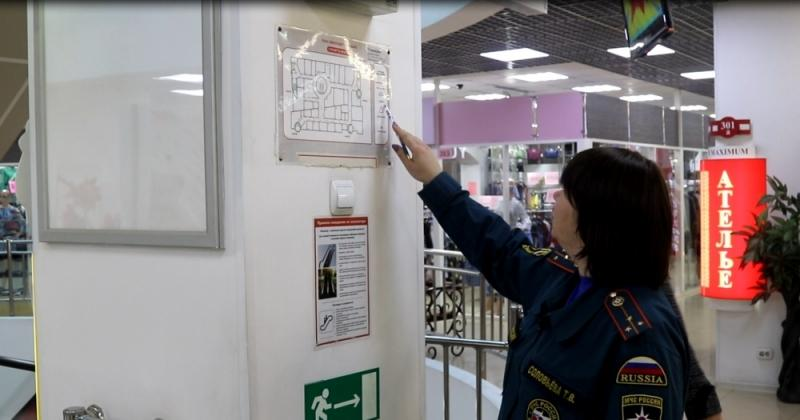 МЧС проводит проверки ТЦ во Владивостоке