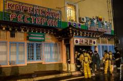 Во Владивостоке сгорел старейший ресторан корейской кухни