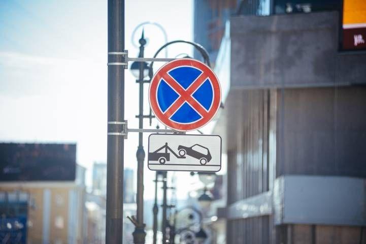 На улице Русской установят 13 табличек «Работает эвакуатор»