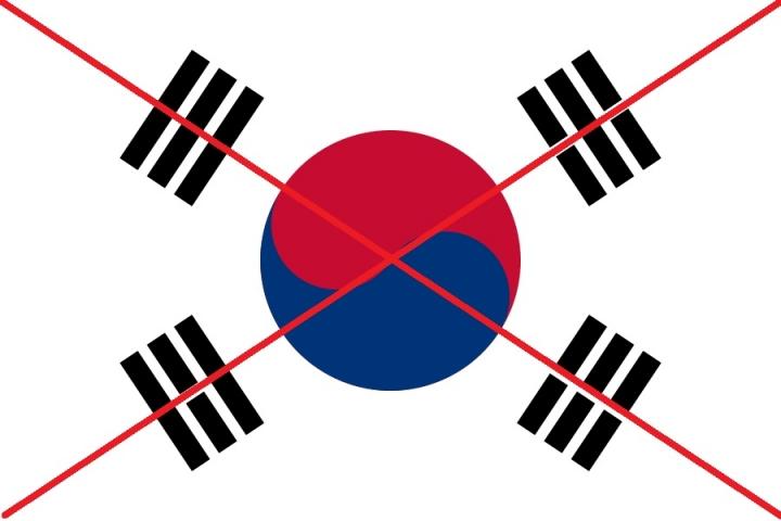 Жителям Владивостока запретили въезд в Южную Корею