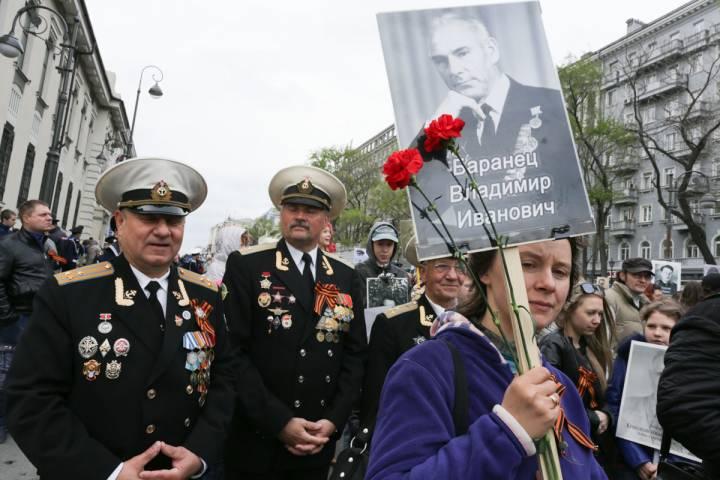 «Бессмертный полк» приглашает принять участие в параде 9 мая
