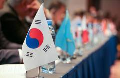 В Приморье состоится Дальневосточный российско-корейский форум