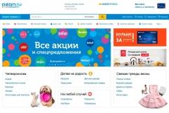 Приморцы могут получить заказы из интернет-магазина OZON.ru в салонах «Ростелекома»