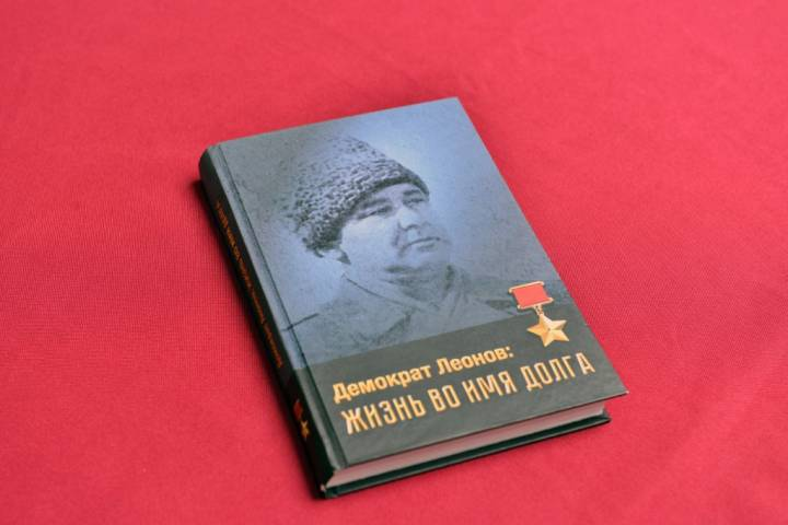 Губернатор Приморского края присутствовал на презентации книги о герое Даманских событий