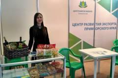 Центр закупок впервые работал на выставке «Дальагро. Продовольствие»