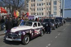 Автопробег «Победы» стартовал из Приморья