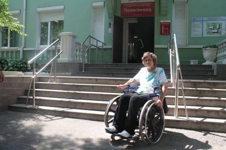 На Дальний Восток направят 380 млн рублей для формирования доступной среды для инвалидов