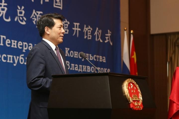 Во Владивостоке открылось Генеральное консульство КНР