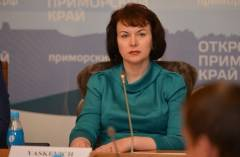 Губернатор Приморья назначил советника по вопросам инвестиций