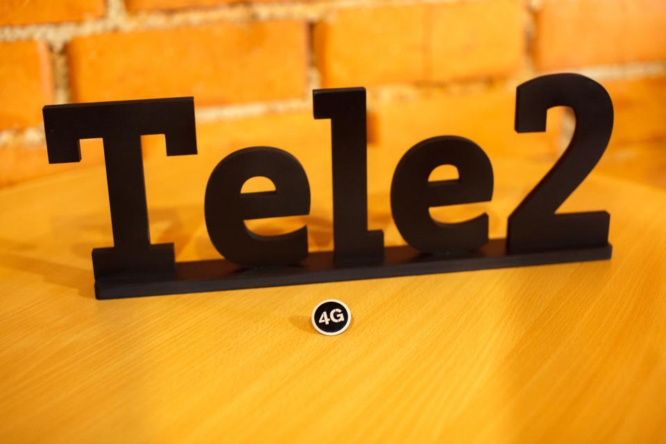 Tele2 запустила сеть 4G и тарифный конструктор в Приморском крае