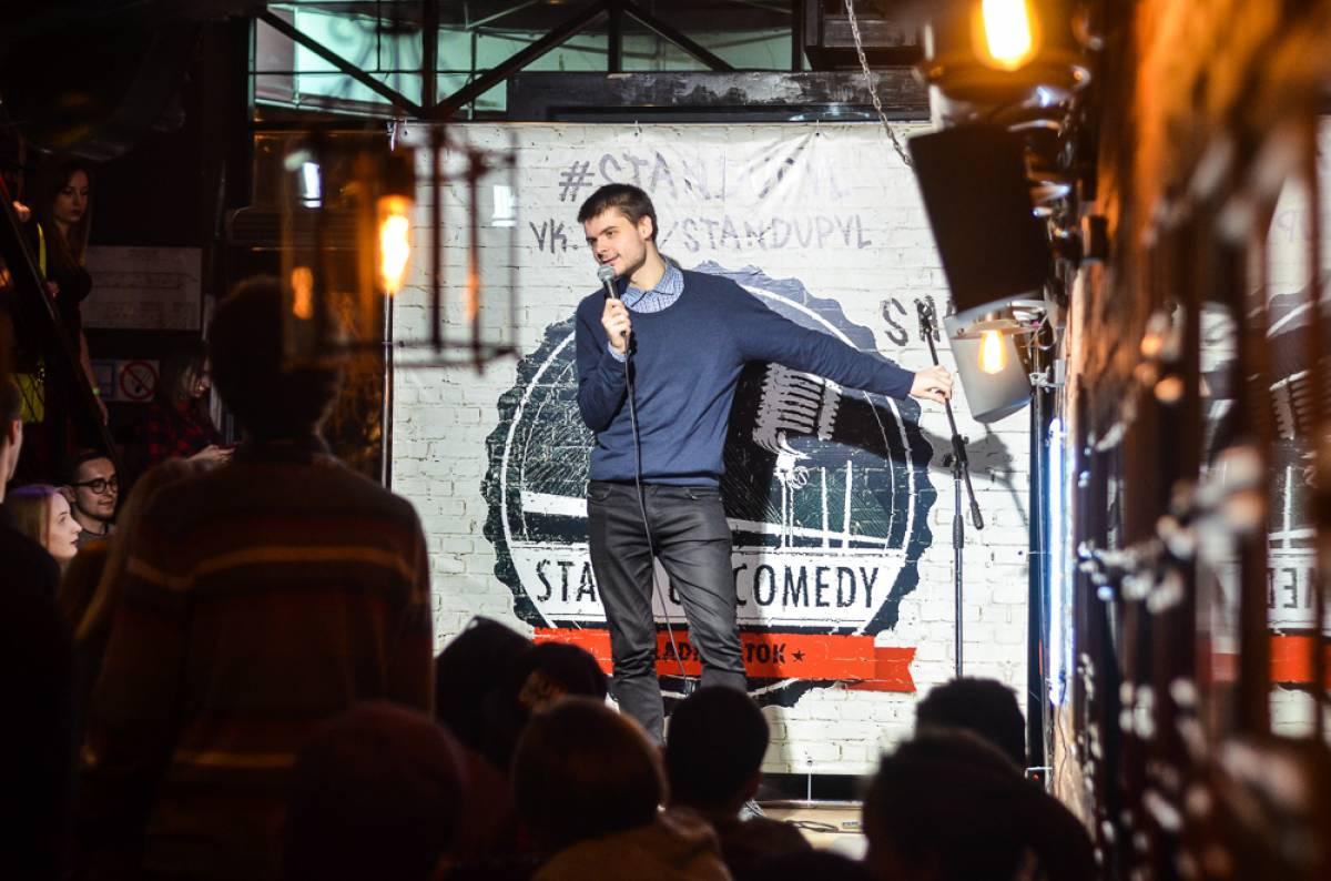 Stand Up-комики Владивостока формируют новый жанр разговорной комедии