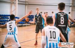 Приморские команды выступят в плей-офф Школьной лиги «КЭС-БАСКЕТ»