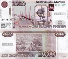 В России может появиться купюра с изображением Владивостока