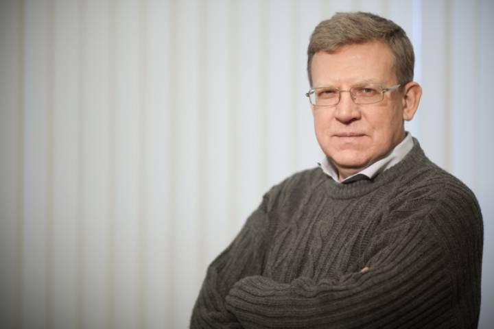 Жители Владивостока предложили кандидатуру Алексея Кудрина на пост главы ДВФУ