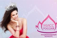 Две девушки представляют Приморье на конкурсе «Мисс Россия - 2017»
