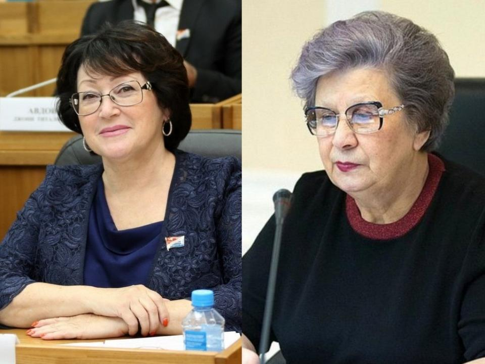 Представители Приморского края в Совете Федерации обнародовали свои доходы