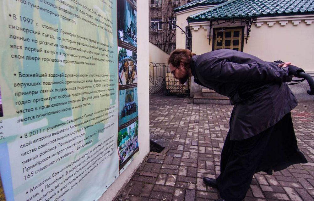 Во Владивостоке открылась фотовыставка под открытым небом