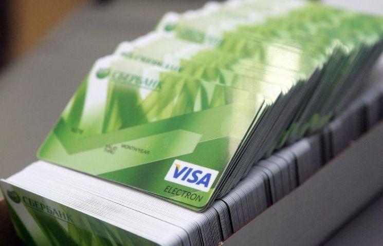 В Приморье задержали женщину, похищавшую деньги с банковской карты