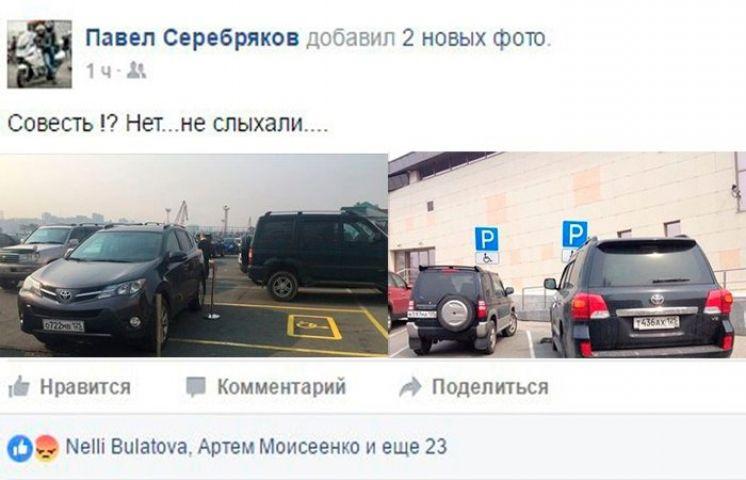 Вице-губернатор Приморья продолжает борьбу с лже-инвалидами