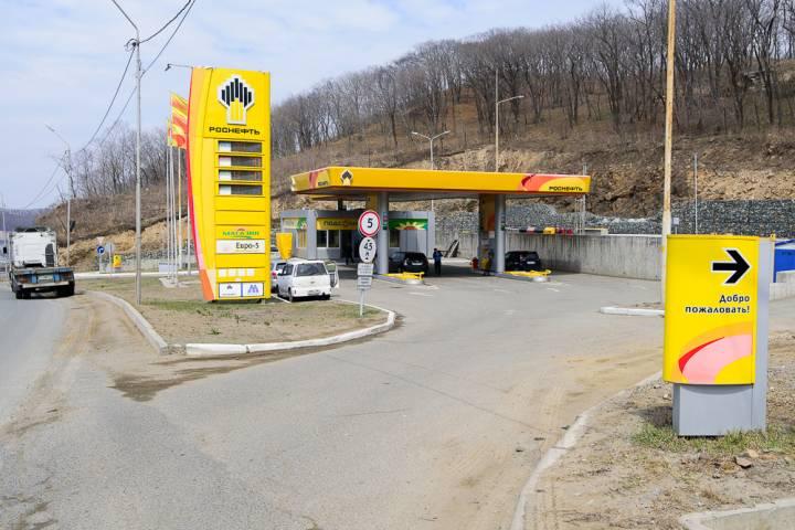 «РН-Востокнефтепродукт» прокомментировал ситуацию с некачественным бензином на Дальнем Востоке