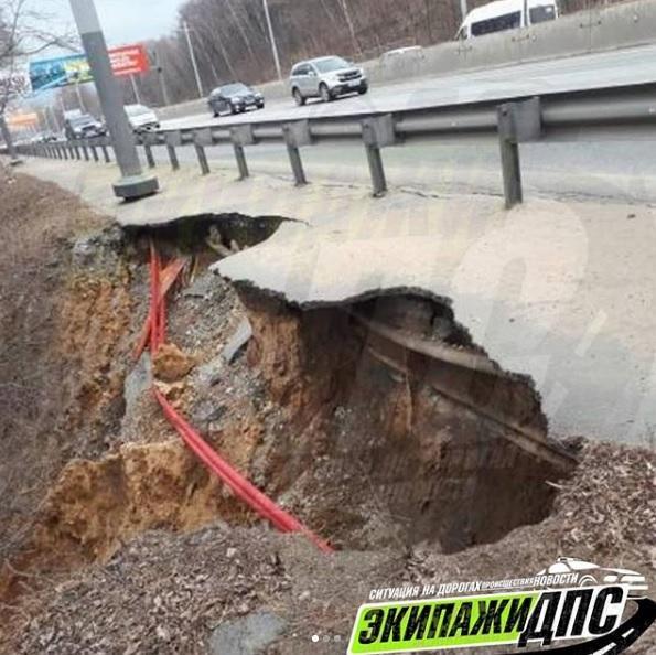 Обвал грунта на трассе может заблокировать въезд во Владивосток