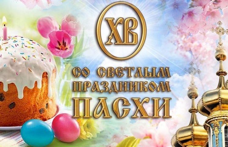 К Пасхе для жителей Владивостока приготовили 2 000 яиц и двухметровый кулич