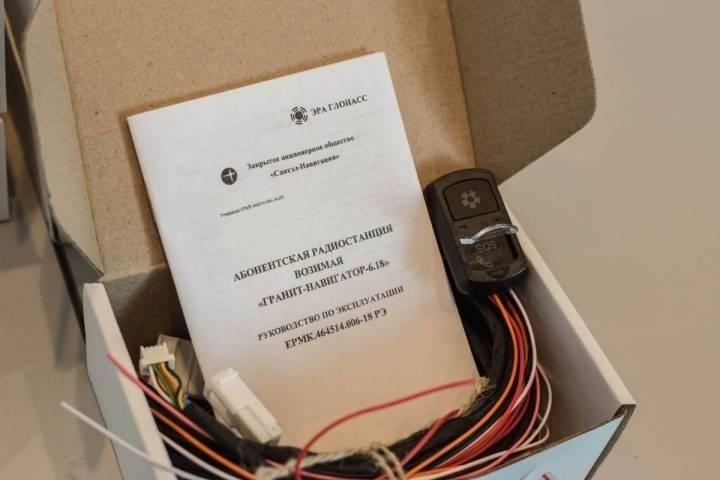 Семь тысяч устройств системы ЭРА-ГЛОНАСС поступят в Приморье