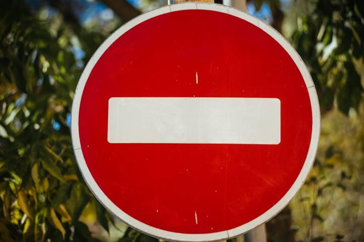 Временные запрещающие знаки появятся на центральных улицах Владивостока