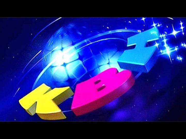 Приморский ажиотаж: Высшая лига КВН пройдет в Приморье