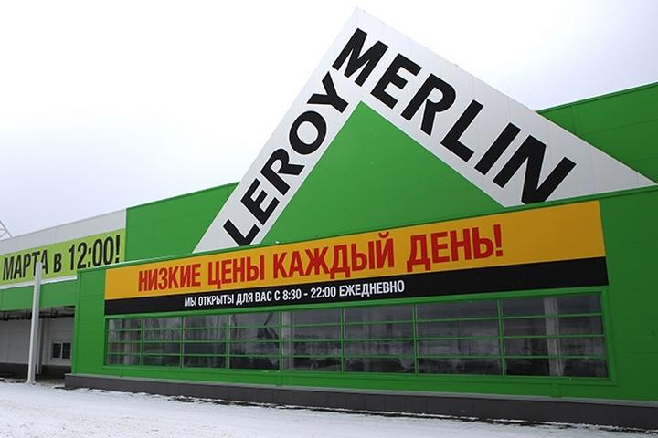 Крупная международная сеть определилась с местом строительства магазина во Владивостоке