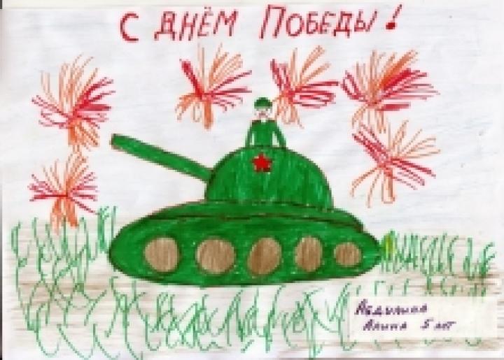 Служба судебных приставов организует выставку детских рисунков ко Дню Победы