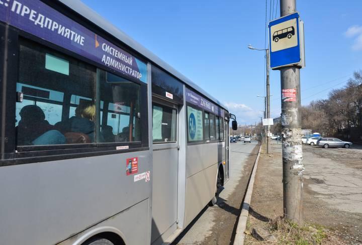 АНТИРЕЙТИНГ: топ-5 неудобных остановок общественного транспорта во Владивостоке