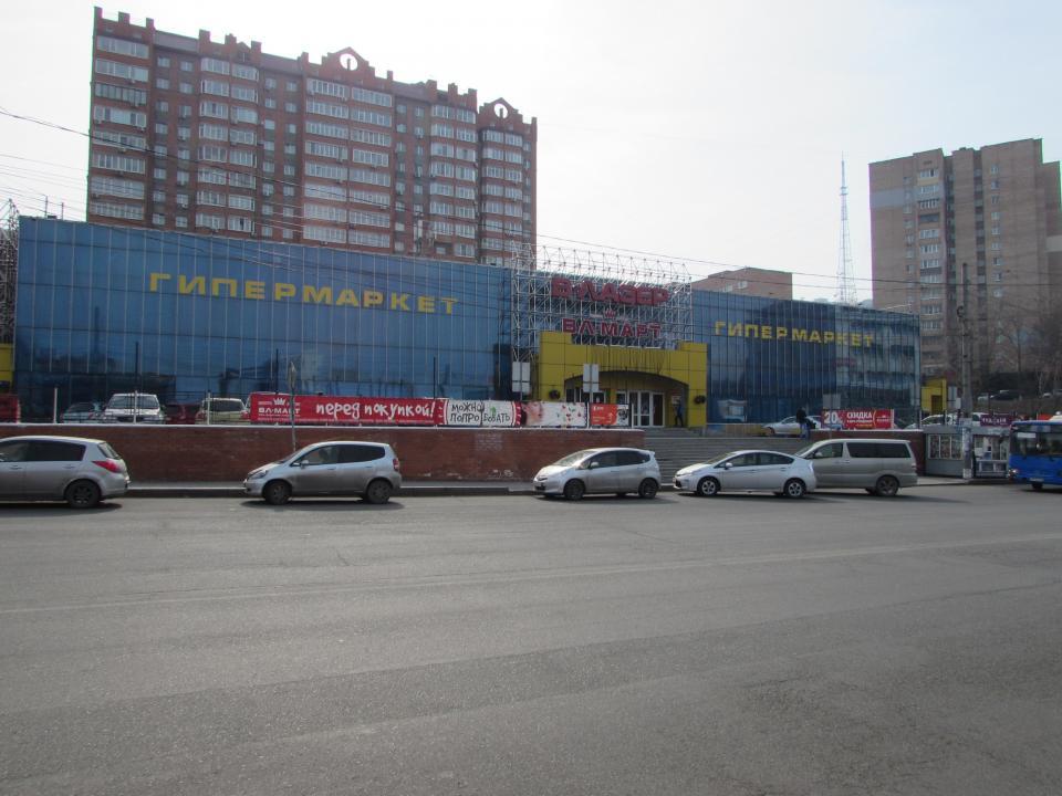 Во Владивостоке закрывается  супермаркет «ВЛ-Март»