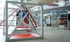 Во Владивостоке проходит Международный молодежный форум архитектуры и дизайна