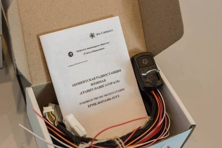 Почти 1,5 тысячи устройств ЭРА-ГЛОНАСС прибыли во Владивосток