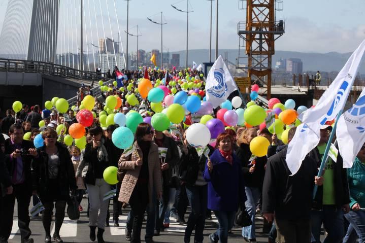 Праздник Весны и Труда: что будет в городе на 1 Мая?