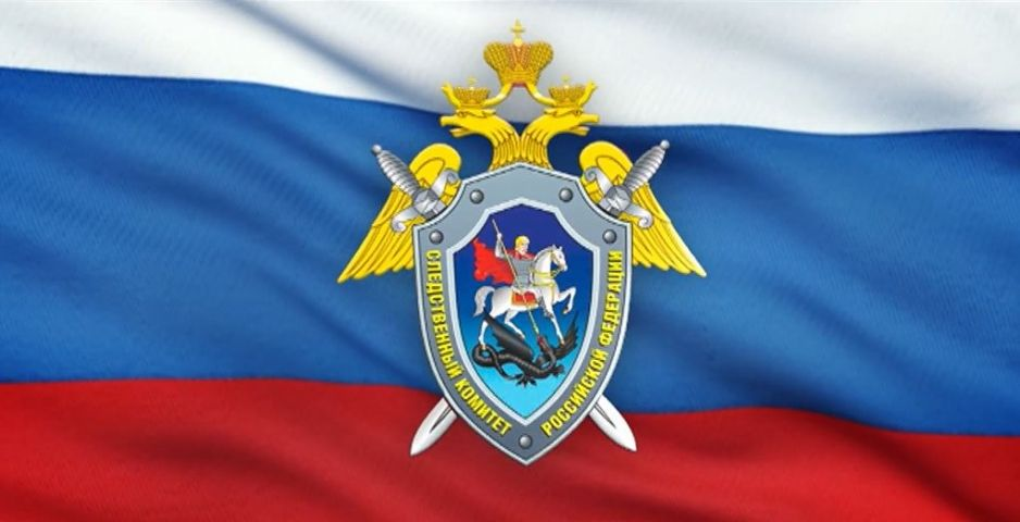 Суд признал виновным в мошенничестве гендиректора «ТМК»