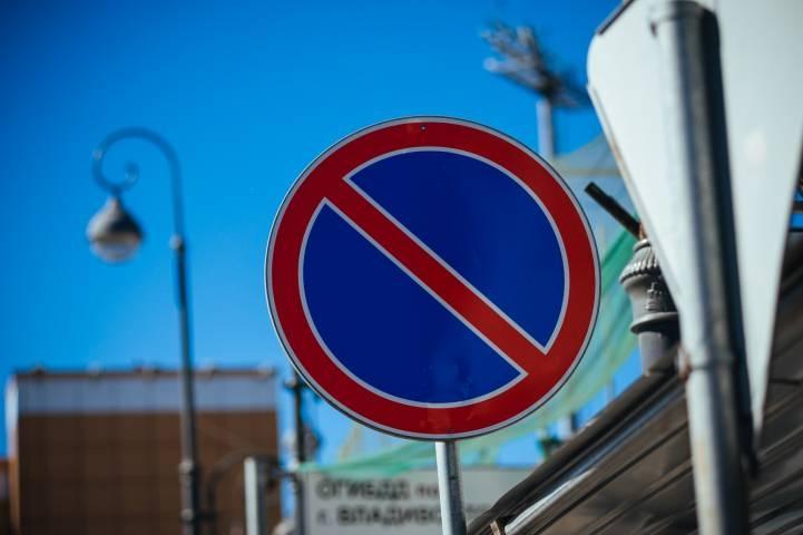 Пять протоколов за нелегальные парковки составлено во Владивостоке за неделю