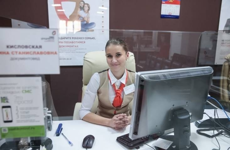 Майские праздники повлияют на режим работы МФЦ Владивостока