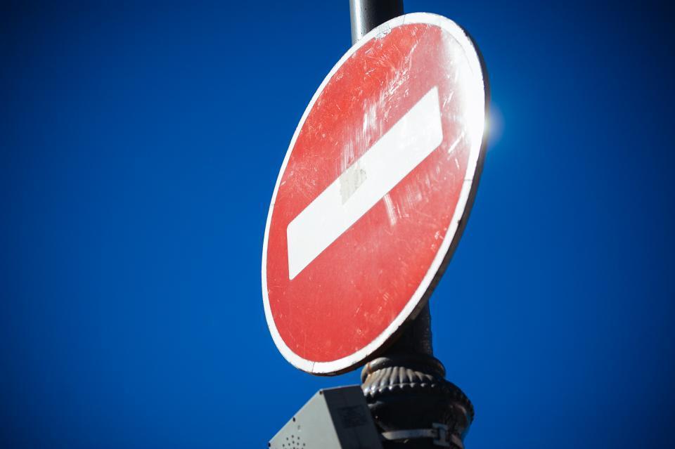 Движение в центре Владивостока снова ограничат