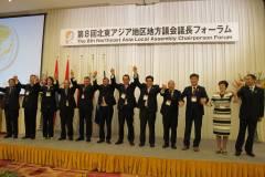 Приморские депутаты выступили на международном форуме в Японии
