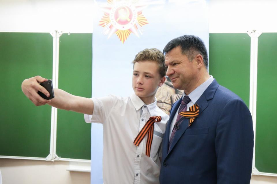 Приморские лицеисты получили патриотический урок от главы Приморья