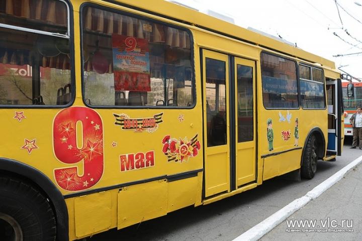 Во Владивостоке вышел на маршрут праздничный троллейбус