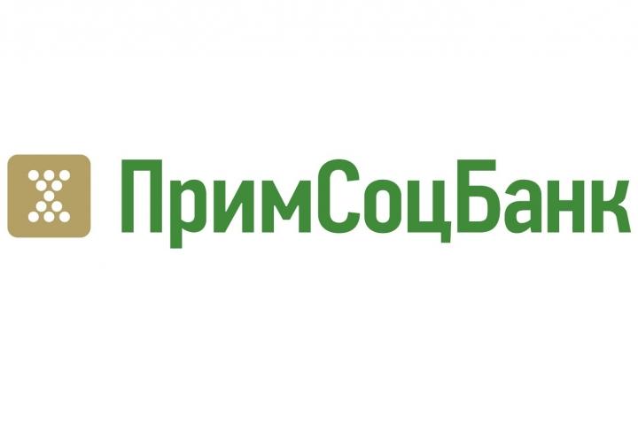 Во Владивостоке пройдет семинар руководителей и бухгалтеров компаний - участников ВЭД