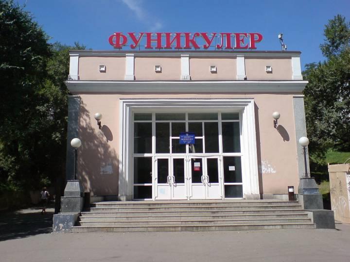 Владивостокский фуникулер отмечает 55-летний юбилей