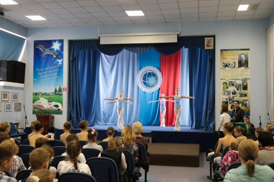 Открытый урок прошел в филиале Академии русского балета в Приморье