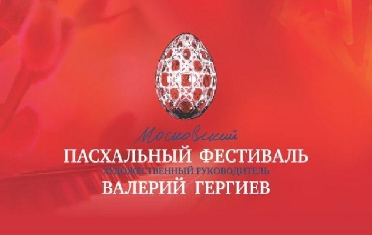 На Приморской сцене Мариинского театра пройдет большой Пасхальный концерт