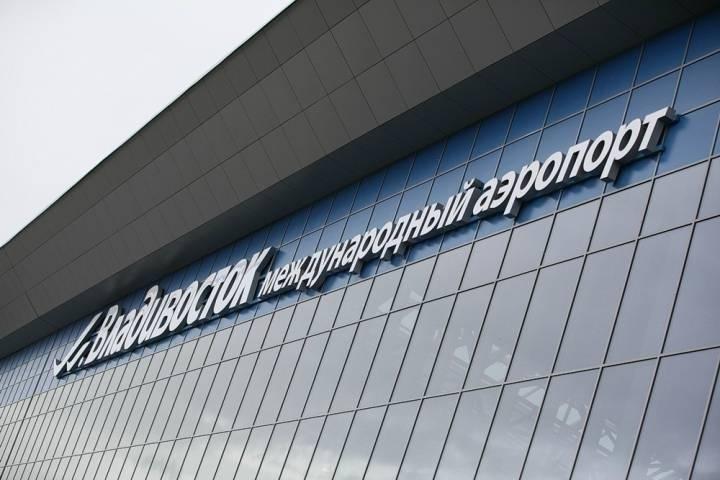Лишь один рейс прибудет раньше времени в аэропорт Владивостока