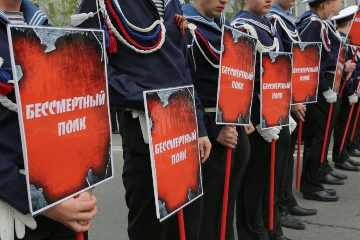 Шествие «Бессмертного полка» в пятый раз состоится во Владивостоке