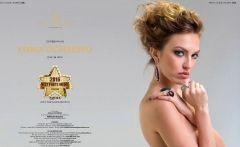 Модель из Владивостока попала на обложку престижного испанского журнала